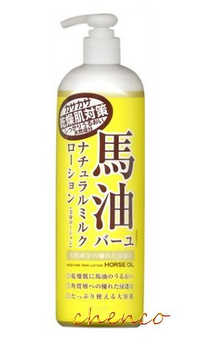 【晨光】日本原裝進口Loshi 馬油天然潤膚乳液-485ml(054824)
