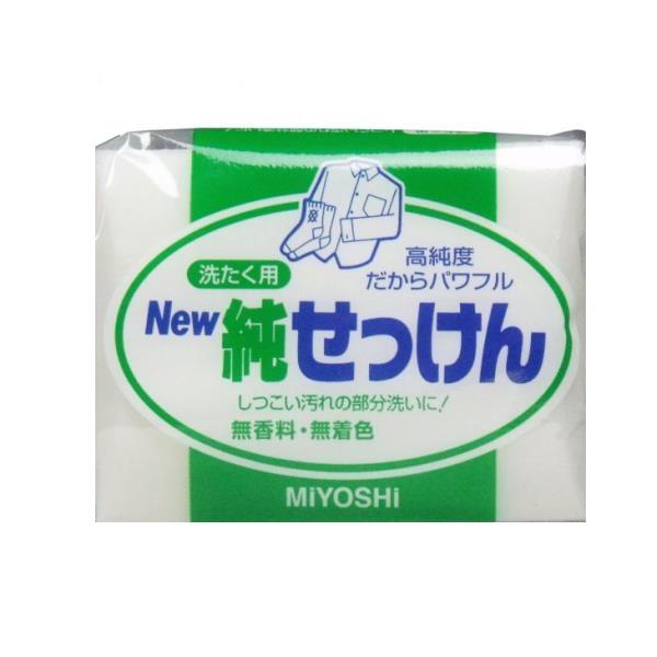 【晨光】日本製 玉之肌無添加衣領去污皂190g 043119
