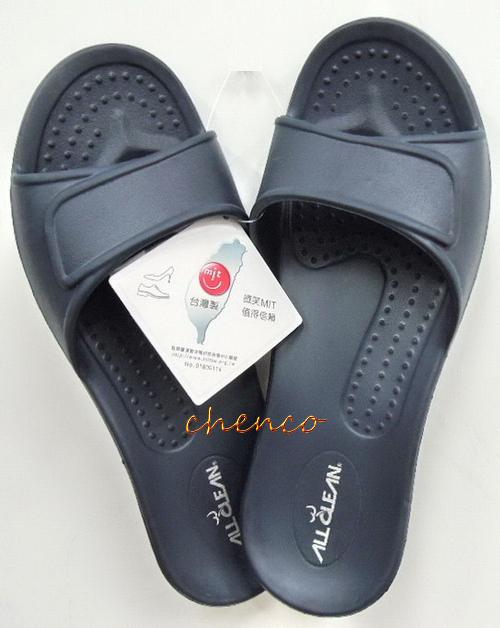 【晨光】ALL CLEAN 無毒EVA 環保室內拖鞋-藍 669134
