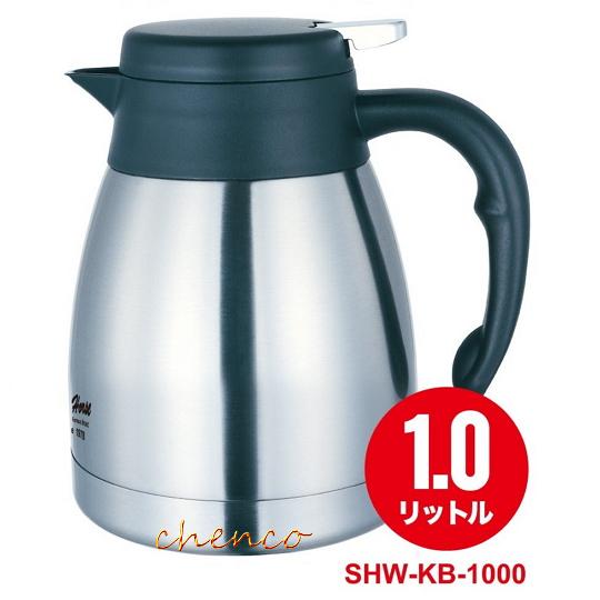 【晨光】日本寶馬1.0L不鏽鋼保溫保冷瓶 SHW-KB-1000