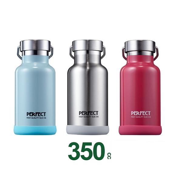 【晨光】PERFECT 316不鏽鋼極致真空保溫杯-350ml(3色)318040