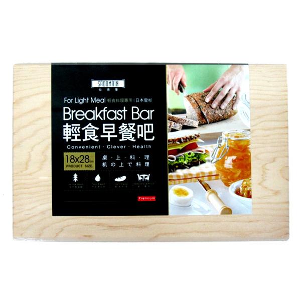 【晨光】仙德曼 雲杉輕食砧板/輕食早餐吧 071061
