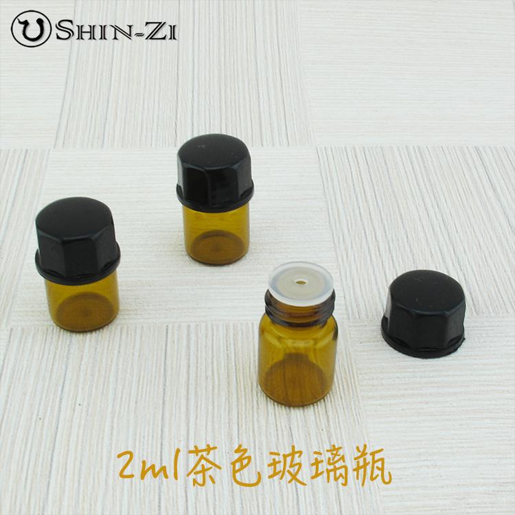 【超值組合20支】2ml可攜帶 茶色玻璃精油瓶. 茶色精油空瓶. 精油玻璃瓶. 精油瓶 可放精油或香水在瓶內