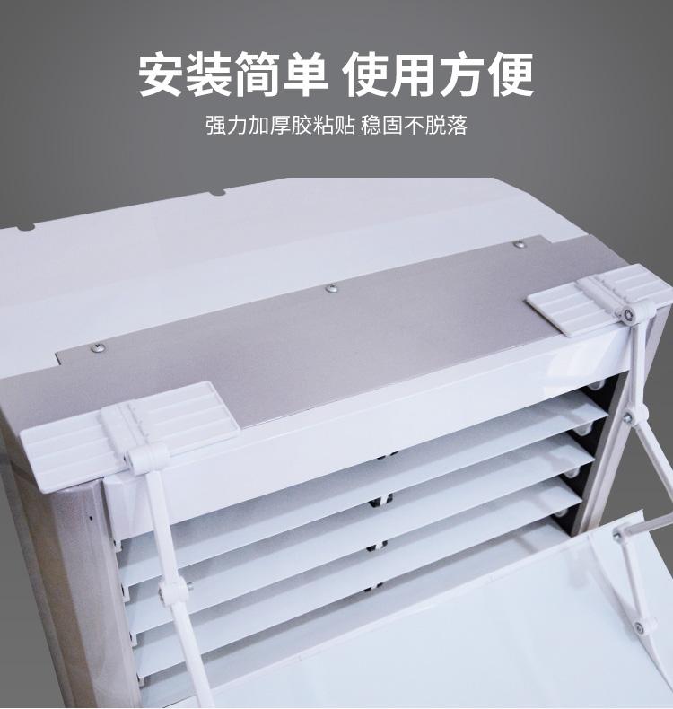 立式空調擋風板-180518_06.jpg