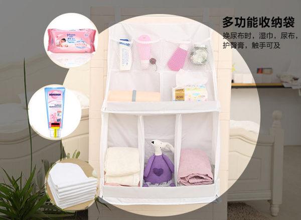 寶寶懸掛式整理袋 尿布收納袋 嬰兒床頭掛袋/單售