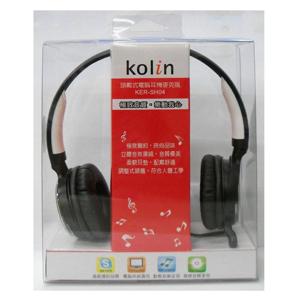 小玩子 kolin 頭戴式耳機 耳罩式耳機 超低單價 時尚 輕便 電腦 音樂 立體 KER-SH04