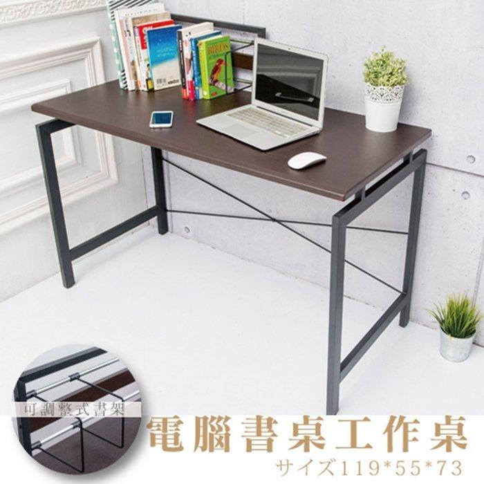 【免運/尚時時尚】 書桌 電腦桌 學生桌 兒童桌 工作桌 辦公桌 書架桌 筆電桌 螢幕桌 收納桌 置物桌 工業風書桌