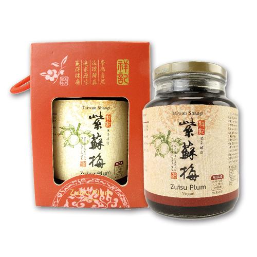 祥記紫蘇梅(罐)