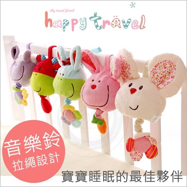 音樂拉鈴 嬰兒床安撫玩具 可愛動物床掛 嬰兒推車手推車【JoyBaby】
