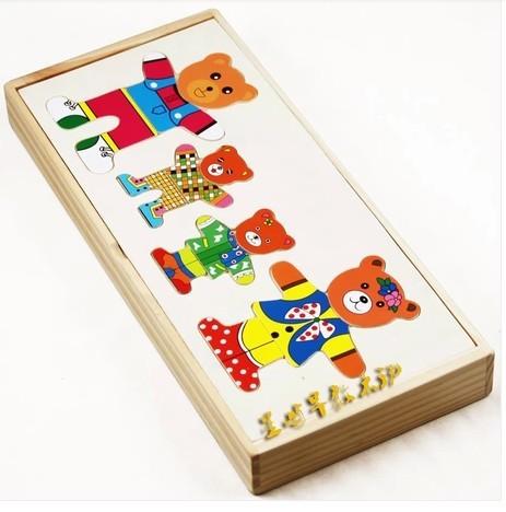 可愛木質小熊家族換衣拼圖玩具
