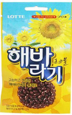 【韓新館】 LOTTE 樂天葵花子巧克力球