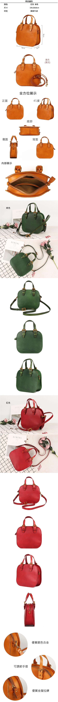 真皮手提包-鏤空植鞣牛皮子母包女側背包