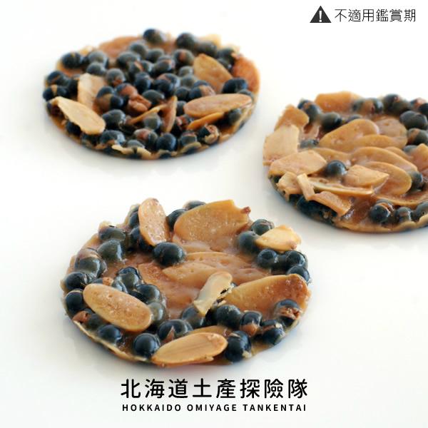 「日本直送美食」[KINOTOYA] 黑千石焦糖杏仁餅 (16枚) ~ 北海道土產探險隊~