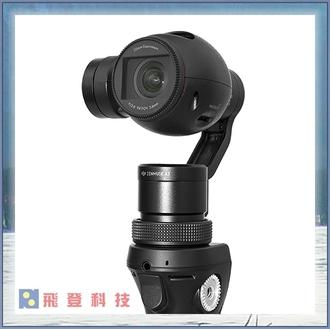 【~1/22 限時特價】送電池*2及充電器*1 DJI OSMO X3 4K 手持雲台相機 攝影機 可縮時 長曝 體積小 攜帶方便