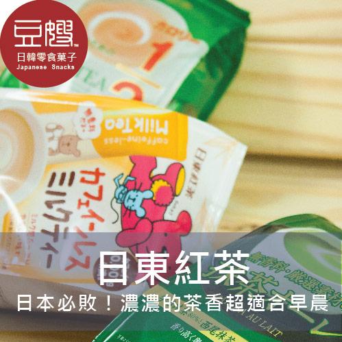 【豆嫂】日本沖泡 日東紅茶 (抹茶歐蕾/皇家奶茶/卡洛里減半奶茶/微量咖啡因奶茶)