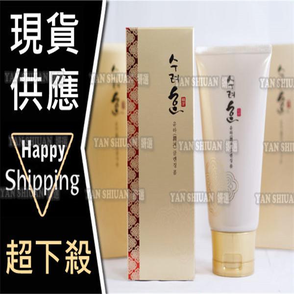 【姍伶】韓國人氣LG保養 秀麗韓 西施潤河洗顏乳160ml + 贈品 (名星秀愛代言推薦) 洗面乳 潔顏乳