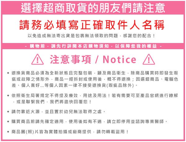 限時特價   舒兒絲 SHILLS 杏仁酸20%煥膚精華 30ml【妍選】