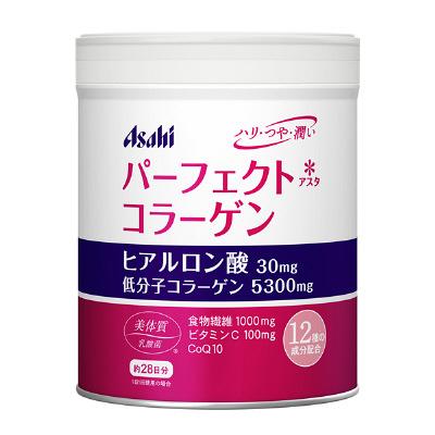 日本原裝 ASAHI日本朝日膠原蛋白粉罐裝28日份附湯匙 - 一九九六的夏天
