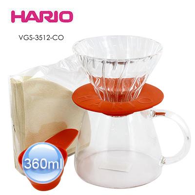 《HARIO》V60玻璃濾杯咖啡壺組珊瑚色1~2杯 VGS-3512-CO / 360ml
