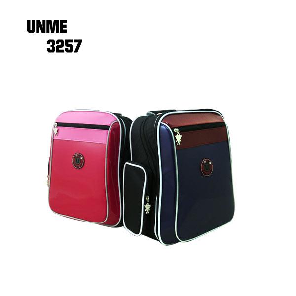 【加賀皮件】UNME 多色 3M反光條 輕量 護脊 鏡面 防水兒童書包 後背包 3257