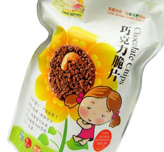 【集賢庇護工場】巧克力脆片(10片裝*2)