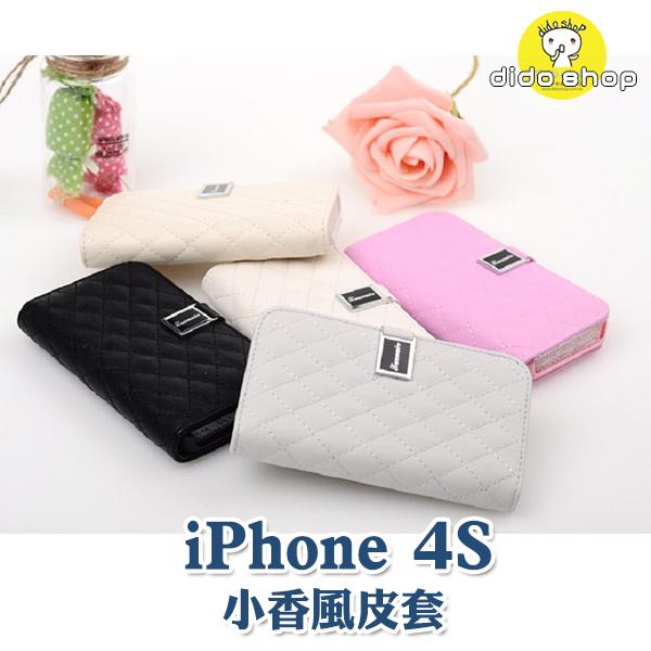 APPLE iPhone 4S 掀蓋式小香風手機皮套 手機殼 矽膠殼 XN005 【預購】