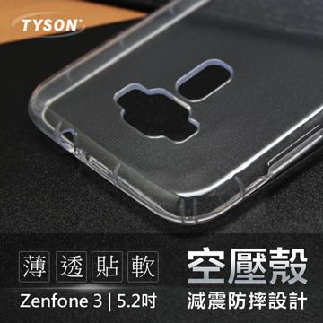 【愛瘋潮】AUSU ZenFone3 (ZE520KL) 5.2吋 極薄清透軟殼 空壓殼 防摔殼 氣墊殼 軟殼 手機殼