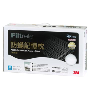 【3M】淨呼吸防蹣記憶枕-機能型(M)(福利品)