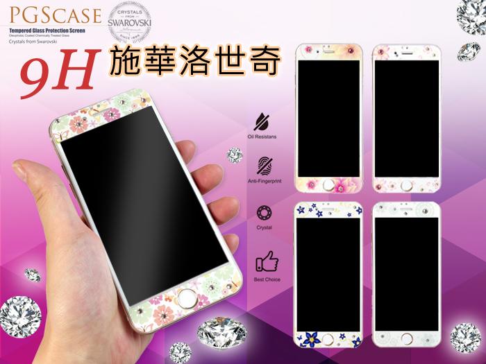 Apple iPhone 5 5S IP5 水鑽彩繪玻璃螢幕保護貼 SWAROVSKI 施華洛世奇 原廠 水鑽 9H 玻璃 彩繪 螢幕貼 Apple I6 IP6 彩繪貼 水晶 耐磨 疏水疏油 高透光..