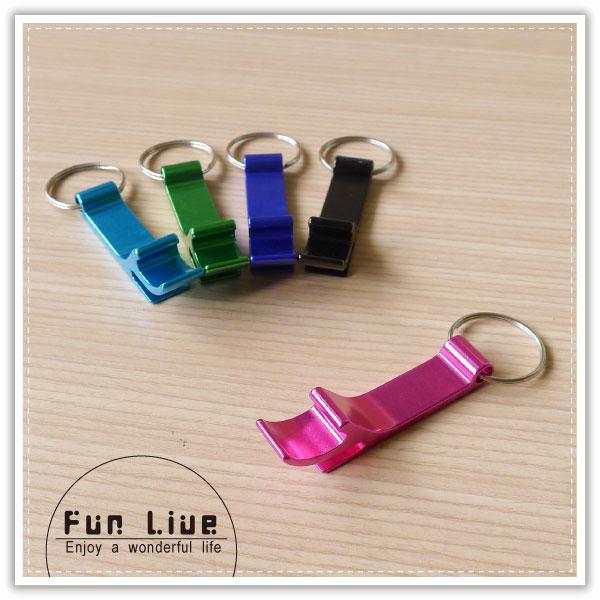 【aife life】金屬開瓶鑰匙圈/開瓶器鑰匙圈/隨身開瓶器/啤酒瓶/露營戶外休閒/客製化禮品贈品