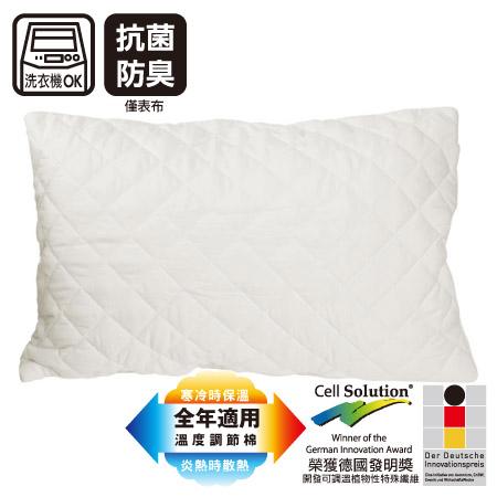冬暖夏涼溫度調節枕頭保潔套 44x64cm