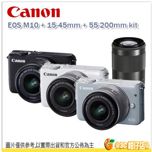 12/31止申請送原廠相機包+拉拉熊玩偶+原廠電池 Canon EOS M10 15-45mm + 55-200mm 雙鏡組 大雙鏡 彩虹公司貨 EOSM10 再送32G+大吹球+清潔液+拭鏡布+清潔..