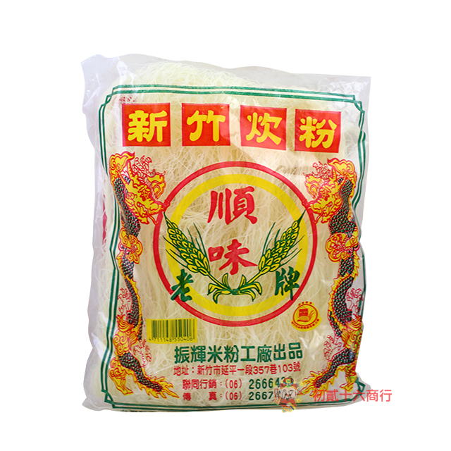 【0216零食會社】順味-新竹炊粉260g