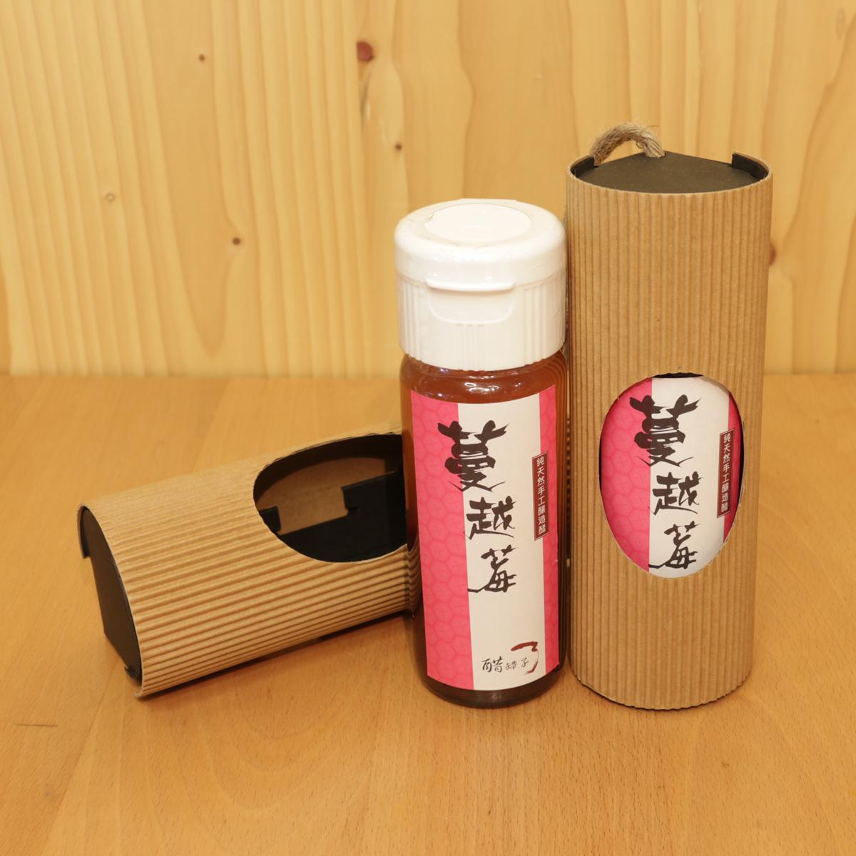 ﹝醋罈子﹞純手釀蔓越莓醋(300ml)