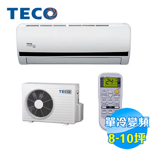 東元 TECO 變頻 單冷 ㄧ對一 分離式冷氣 MA-BV63IC / MS-BV63IC