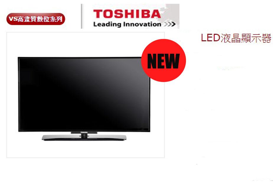 再送節能補助2000元*東芝TOSHIBA高畫質數位系列40吋液晶顯示器40P2450VS