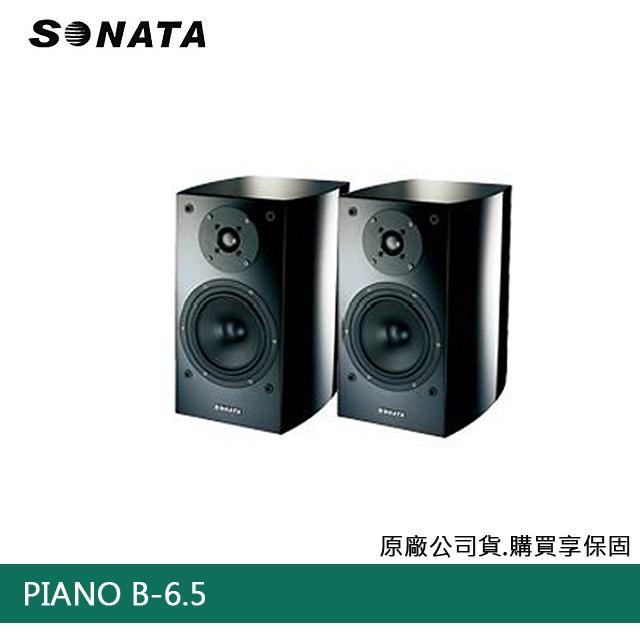 【展示出清】SONATA PIANO-B-6.5 書架型喇叭 (一對) 黑色鋼烤 公司貨