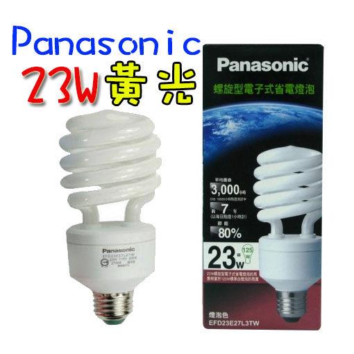 Panasonic國際螺旋23W燈泡-黃