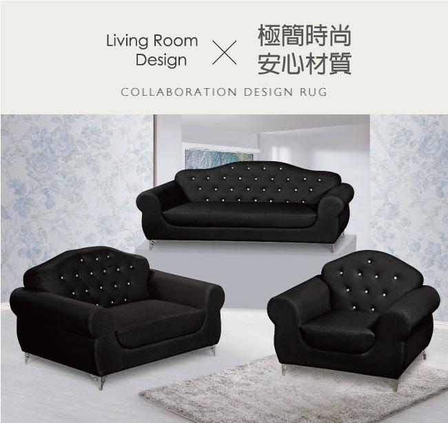 【綠家居】聖美塔 時尚黑皮革水鑽沙發組合(1+2+3人座)