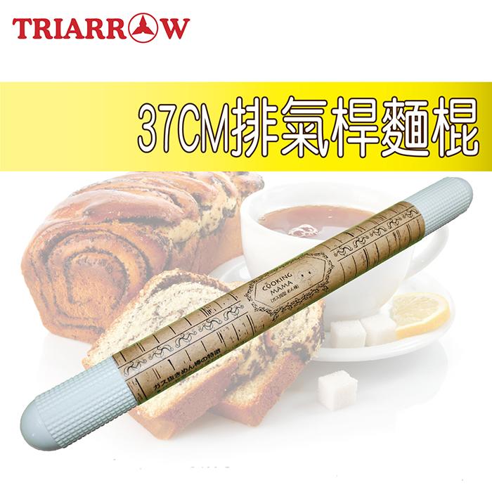 【三箭牌】排氣桿麵棍37CM (TR-3737)