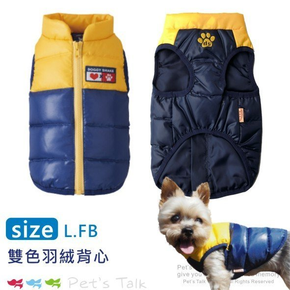 日本doggy shake雙色羽絨背心外套 L.FB Pet\