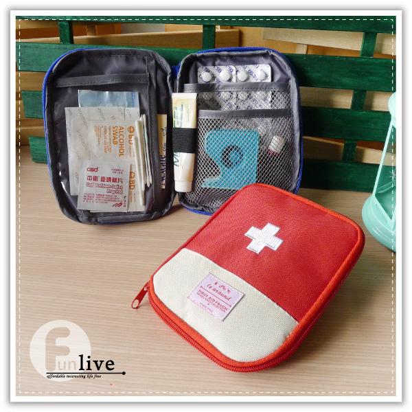 【aife life】醫藥收納包/旅行便攜藥品收納包/隨身急救包/衛生棉包/衛生紙包/醫療小包/隨身藥盒/藥包