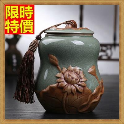 茶葉罐 收納罐 花茶罐-封存保鮮古樸典雅陶瓷茶葉罐泡茶品茗用品7款69ab18【獨家進口】【米蘭精品】