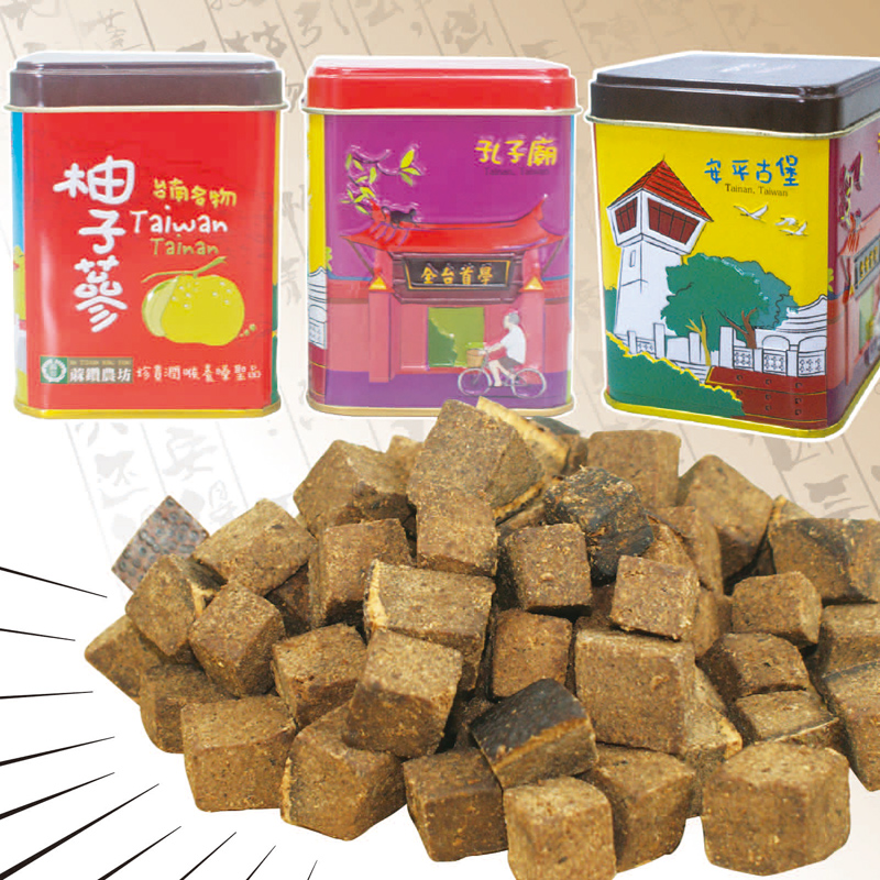 麻豆柚子蔘 孔子廟 赤崁樓 府城古蹟 精美浮雕鐵盒 80g 比八仙果更好吃
