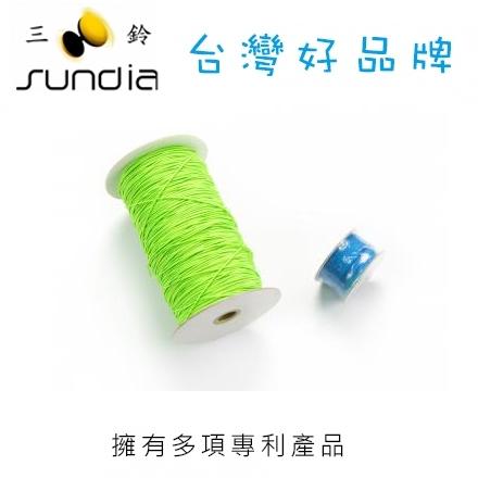 SUNDIA 三鈴 扯鈴專用線系列 Pro String.B 彈性強韌線 50g / 個