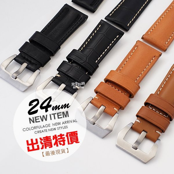 【【完全計時】手錶館│Panerai沛納海代用 手工粗線高級小牛皮加厚 智慧手錶代用錶帶 ASUS 錶帶 出清 outle