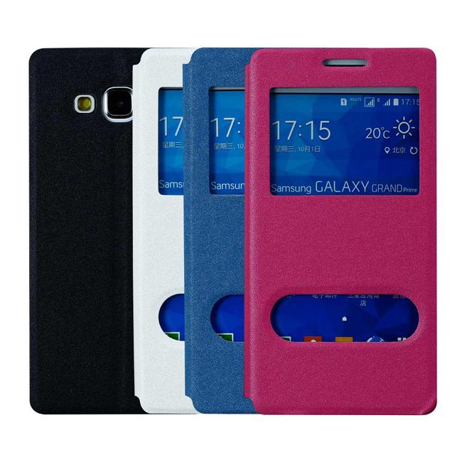 Ultimate- Samsung Grand Prime 絢麗金沙紋來電顯示可立式皮套 大奇機手機支架皮套 保護套