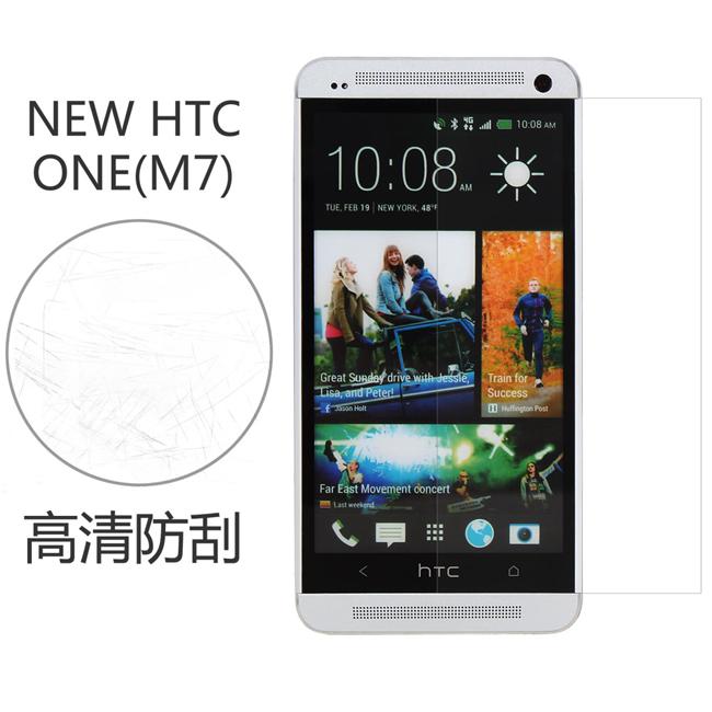 Ultimate- HTC ONE (M7) 高清防刮/霧面抗指紋 手機螢幕超薄保護貼膜 手機膜
