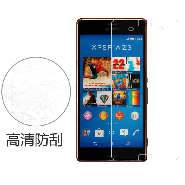 Ultimate- SONY Z3 Compact 高清防刮/霧面抗指紋 手機螢幕膜保護貼 手機膜