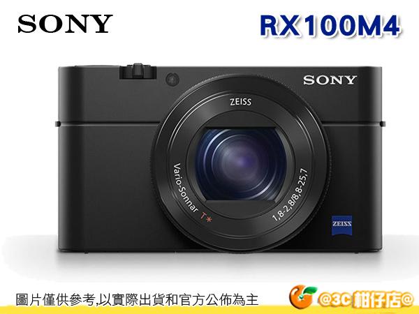 送原電*3+座充+原廠紀念包+32G+相機包+讀卡機+清潔組+保貼 SONY RX100M4 RX100 IV M4 數位相機 4K錄影 台灣索尼公司貨